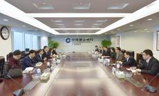建设银行广东省分行与华邦控股集团举行交流会