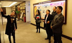 云南省老龄办赴美好家园养老集团广州项目考察调研