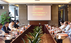广州市金融工作局局长邱亿通一行调研华邦控股集团