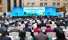 华邦控股助力桂林建设国家可持续发展议程创新示范区