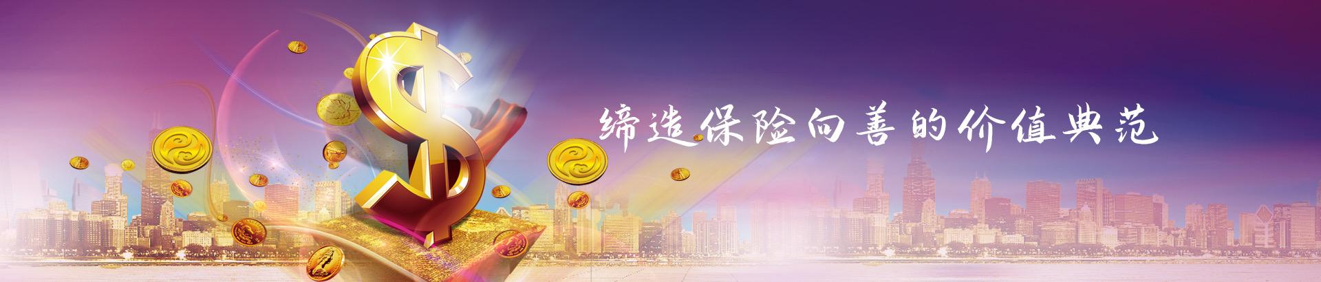 华邦控股核心业务展示