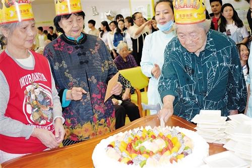 提供多元化养老服务 推动养老产业发展