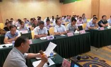 西部中大建设集团举办公路工程隧道施工技术培训