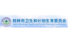 桂林市:召开项目概念性总体规划设计方案等工作汇报会