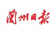 美好家园(兰州安宁)孝慈苑 以党建引领养老服务事业发展