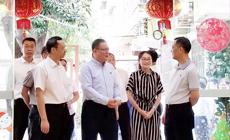 广东省委常委、广州市委书记张硕辅再赴美好家园养老集团调研