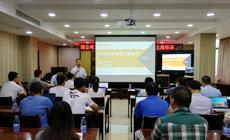 西部中大建设集团举行工程项目管理系统培训