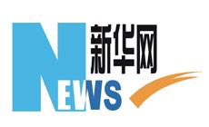 广西发展养老服务业提升群众养老获得感
