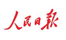 国办印发《意见》 推进养老服务发展