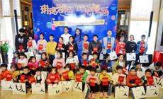 湛江玥珑湖项目举行首届少儿现场绘画大赛