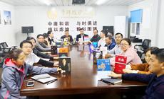 华邦国际中心开展卫生评比及读书分享会