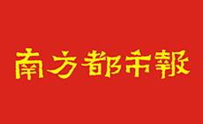 琶洲地区发展规划亮点解读:五大战略定位+四大功能片区